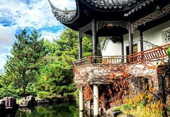 Staten Islands: Snug Harbor/Chinese Gardens